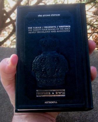 The scriptures bible esv bible